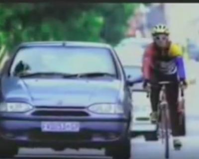 Une pub anti-cycliste?